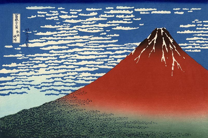 Mount Fuji in Clear Weather (also known as Red Fuji)