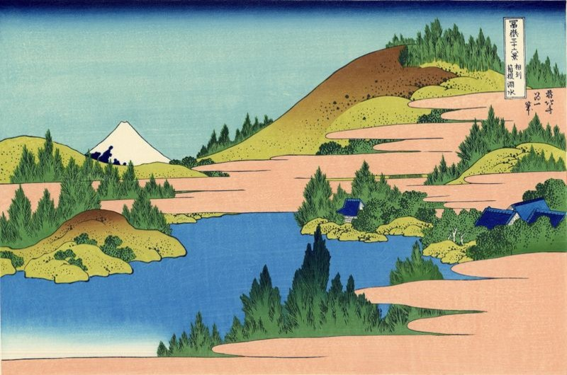 The lake of Hakone in the Segami province