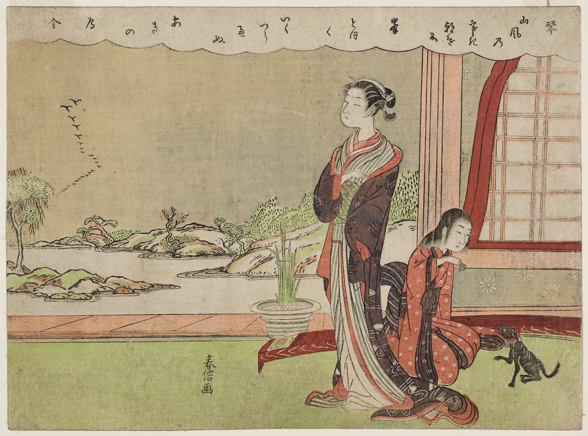 Koto (Kin), from an untitled series of the Four Accomplishments by Kokan
