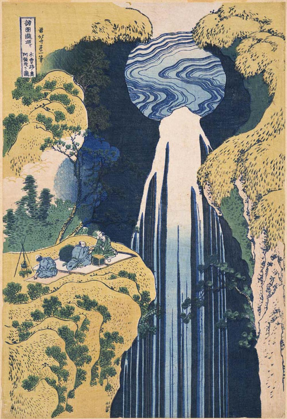The Amida Falls in the Far Reaches of the Kisokaidô Road by Hokusai c1832